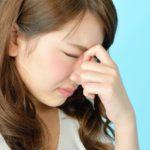 No. 265「頭痛、首から腕にかけての痺れ」